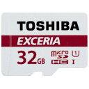東芝 高速microSDHC UHS-Iメモリカード(Class10対応・32GB) 防水性能 EXCERIA MU-F032GX [MUF032GX]【KK9N0D18P】
