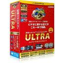 【送料無料】テクノポリス gemsoft 変換スタジオ 7 Complete BOX ULTRA GEMSOFTヘンカンスタジオ7COMPULWC [GEMSO...