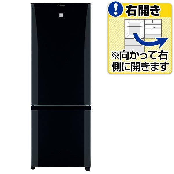 【送料無料】三菱 【右開き】168L 2ドアノンフロン冷蔵庫 keyword キーワードブラック MR-P17EZ-KK [MRP17EZKK]