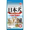 イースター 日本犬 牛肉とお魚味 2.5KG ニホンケンギユニクサカナ2.5KG [ニホンケンギユニ