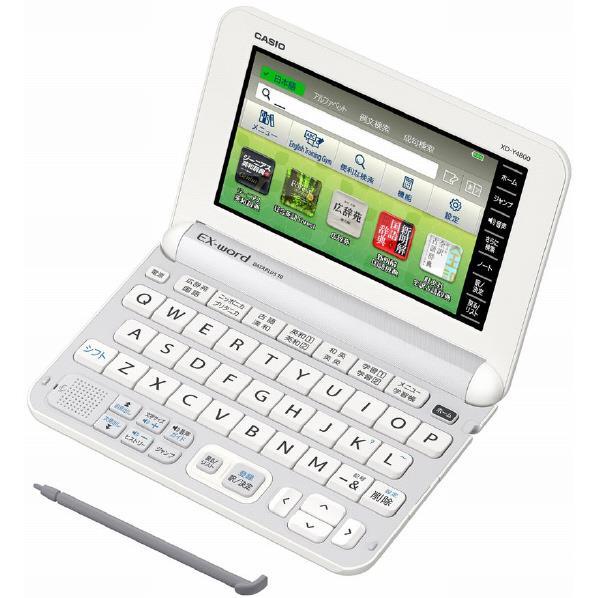 【送料無料】カシオ 電子辞書 EX-Word ホワイト XD-Y4800WE [XDY48…...:edion:10353099