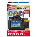 ハクバ Canon EOS 6D 専用 液晶保護フィルム MarkII DGF2-CAE6D [DGF2CAE6D]