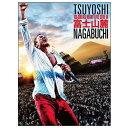楽天エディオン 楽天市場店【送料無料】ユニバーサルミュージック 富士山麓 ALL NIGHT LIVE 2015 【Blu-ray】 POXD-21008/12 [POXD21008]