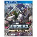 ディースリー・パブリッシャー 地球防衛軍2 PORTABLE V2【PS Vita】 VLJS00080 [VLJS00080]