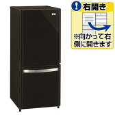 【送料無料】ハイアール 【右開き】138L 2ドアノンフロン冷蔵庫 ブラック JR-NF140K-K [JRNF140KK]【KK9N0D18P】【0923_flash】