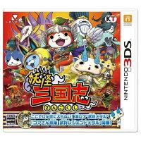 レベルファイブ妖怪三国志【3DS専用】CTRPAYKJ