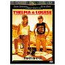 ドリームエージェンシー テルマ&ルイーズ 【DVD】 MGBNG-15918D [MGBNG15918D]【DRM】