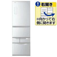 東芝【右開き】410L5ドアノンフロン冷蔵庫シルバーGR-J43G(S)