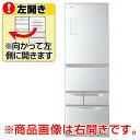 【送料無料】東芝 【左開き】410L 5ドアノンフロン冷蔵庫 シルバー GR-J43GL(S) [GRJ43GLS]【KK9N0D18P】