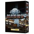 【送料無料】KADOKAWA 図書館戦争 THE LAST MISSION プレミアムBOX 【Blu-ray/DVD】 DAXA-4952 [DAXA4952]