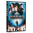 KADOKAWA 図書館戦争 THE LAST MISSION スタンダードエディション 【DVD】 DABA-4953 [DABA4953]
