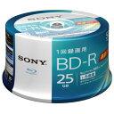 SONY 録画用25GB 1層 1-6倍速対応 BD-R追記型 ブルーレイディスク 50枚入り 50BNR1VJPP6 50BNR1VJPP6