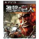 【送料無料】コーエーテクモゲームス 進撃の巨人【PS3】 BLJM61326 [BLJM61326]【1201_flash】