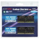 【送料無料】CFD ノート用メモリ 260pin DIMM 2枚組(8GB×2) Panram W4N2133PS-8G [W4N2133PS8G]