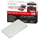 【送料無料】CFD Toshiba製SSD 採用 スタンダードモデル(240GB) CSSD-S6T240NMG1Q [CSSDS6T240NMG1Q]【1201_flash】【SPOA】【10P03Dec..