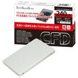 ������̵����CFD Toshiba��SSD ���� ����������ɥ�ǥ�(240GB) CSSD-S6T240NMG1Q [CSSDS6T240NMG1Q]