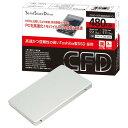 【送料無料】CFD Toshiba製SSD 採用 スタンダードモデル(480GB) CSSD-S6T480NMG1Q [CSSDS6T480NMG1Q]【SPOA】