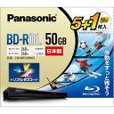 パナソニック 録画用50GB 片面2層 1-2倍速 BD-R DL追記型 ブルーレイディスク 5枚+1枚入り LM-BR50W6S [LMBR50W6S]【KK...