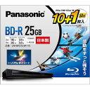 パナソニック 録画用25GB 1-4倍速 BD-R追記型 ブルーレイディスク 10枚+50GB 1枚入り LM-BR25LW11S [LMBR25LW11S]【...