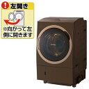 【送料無料】東芝 【左開き】11.0kgドラム式洗濯乾燥機 グレインブラウン TW-117X3L(T