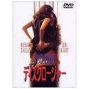 ドリームエージェンシー ディスクロージャー 【DVD】 1000509111 [1000509111