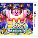任天堂 星のカービィ ロボボプラネット【3DS専用】 CTRPAT3J [CTRPAT3J]【1201_flash】