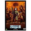 【送料無料】バンダイビジュアル 機動戦士ガンダム THE ORIGIN III 【DVD】 BCBA-4690 [BCBA4690]