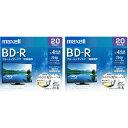 マクセル 録画用25GB 1-4倍速対応 BD-R追記型 ブルーレイディスク 20枚入り 2個セット BRV25WPE20SP2 BRV25WPE20SP2
