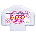 バンダイ カラオケランキンパーティ ミュージックメモリ J-POP STRAWBERRY ミユ-ジツクメモリJPOPSBERRY [ミユ-ジツクメモリJPOPS...