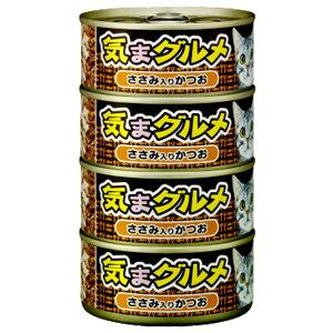 アイシア キマグルメササミ