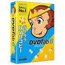 【送料無料】ジャングル DVDFab6 DVD コピー DVDFAB6DVDコピ-WC [DVDFAB6DVDコピ-WC]【KK9N0D18P】