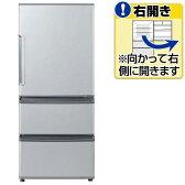 【送料無料】AQUA 【右開き】272L 3ドアノンフロン冷蔵庫 ブライトシルバー AQR-271E(S) [AQR271ES]【KK9N0D18P】