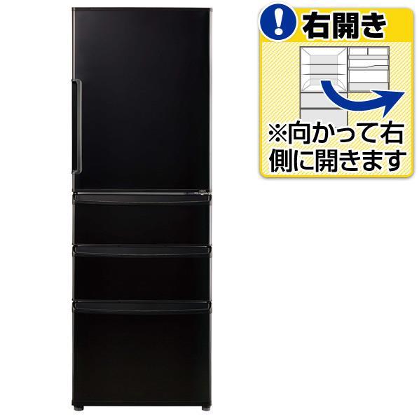 【送料無料】AQUA 【右開き】355L 4ドアノンフロン冷蔵庫 ピアノブラック AQR-361E(K) [AQR361EK]【KK9N0D18P】【1005_flash】