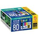 エコリカ エプソン用リサイクルインクカートリッジ 6色パック ECI-E80V-6P [ECIE80V6P]【NYOA】