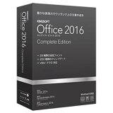 【送料無料】キングソフト KINGSOFT Office 2016 Complete Edition KINGSOFTOFFICE2016COMENWC [KINGSOFTOFFICE2016COMENWC]【KK9N0D18P】