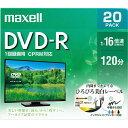 マクセル 録画用DVD-R 4.7GB 1-16倍速対応 CPRM対応 インクジェットプリンタ対応 20枚入り DRD120WPE.20S