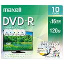 マクセル 録画用DVD-R 4.7GB 1-16倍速対応 CPRM対応 インクジェットプリンタ対応 10枚入り DRD120PME.10S DRD120PME10S