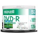 マクセル 録画用DVD-R 4.7GB 1-16倍速対応 CPRM対応 インクジェットプリンタ対応 50枚入り DRD120PWE.50SP [DRD120PWE50SP]【KK9N0D18..