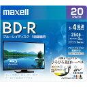 マクセル 録画用25GB 1-4倍速対応 BD-R追記型 ブルーレイディスク 20枚入り BRV25WPE.20S [BRV25WPE20S]【KK9N0D18P】【10P03De...