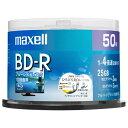 マクセル 録画用25GB 1-4倍速対応 BD-R追記型 ブルーレイディスク 50枚入り BRV25WPE.50SP [BRV25WPE50SP]【KK9N0D...