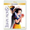 ウォルト・ディズニー・スタジオ・ジャパン 白雪姫 MovieNEX 【Blu-ray/DVD】 VWAS-6249 [VWAS6249]