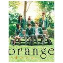 【送料無料】東宝ビデオ orange-オレンジ- Blu-ray豪華版 【Blu-ray】 TBR-26125D [TBR26125D]【1201_flash】