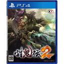 コーエーテクモゲームス 討鬼伝2【PS4】 PLJM80165 [PLJM80165]