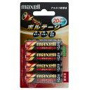マクセル アルカリ乾電池 ボルテージ LR6(T)4B [LR6T4B]