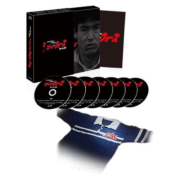 【送料無料】キングレコード 泣き虫先生の7年戦争 スクール☆ウォーズ Blu-ray BOX<豪華版(初回限定生産)> 【Blu-ray】 KIXF-90380/6 [KIXF90380]【0722retail_coupon】