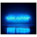 【送料無料】ユニバーサルミュージック back number / アンコール [初回限定盤B/DVD ver.] 【CD+DVD】 UMCK-9888 [UMC...