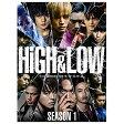 【送料無料】エイベックス HiGH & LOW SEASON1 完全版BOX【DVD】 【DVD】 RZBD-86092/5 [RZBD86092]