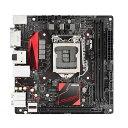 【送料無料】ASUS Mini-ITX ゲーミングマザーボード PRO GAMING B150IPROGAMING/AURA [B150IPROGAMINGAURA]