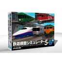 マグノリア 鉄道模型シミュレーター5-5+ テツドウモケイシミユレ-タ-5ノ5プラWC [テツドウモケイシミユレ-タ-5ノ5プラWC]【IMPP】