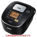 【送料無料】パナソニック IH炊飯ジャー(1升炊き) ブラック SR-HB186-K [SRHB186K]